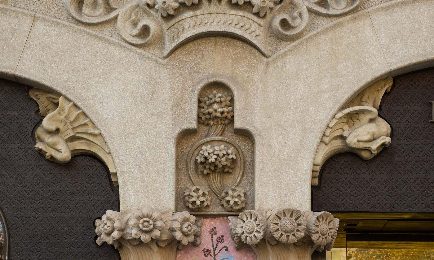 Design hotels in barcelona spain a sharp selection of for Designhotel barcelona
